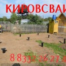 Сваи винтовые в Кирове длинна ствола 2500мм толщина стенки 3,5мм