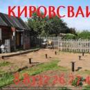 Сваи винтовые в Кирове длинна ствола 2500мм