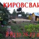 Винтовые сваи в Кирове с обвязкой брусом 150*150мм