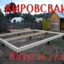 Самые низкие цены на винтовые сваи в Кирове