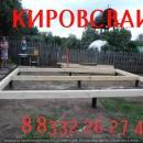 Сваи винтовые смонтированные в Дороничах (Киров)