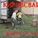 Винтовые сваи и их монтаж по Кировской области