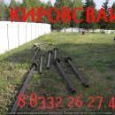 Винтовые сваи в Кирове в наличии по самым низким ценам
