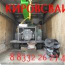Установка для монтажа винтовых свай Кировсваи