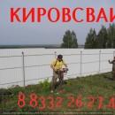 подготовительные работы для монтажа винтовых сваи в Кирове