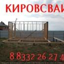 строительство дома на винтовых сваях киров