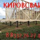 готовый фундамент на винтовых сваях обвязанный уголком в Кирове